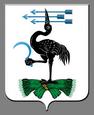 Байкалово герб