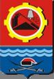 Донецк герб