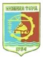 Нижняя Тура герб
