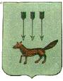 Саранск герб
