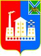 Спасск-Дальний герб