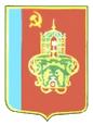 Старая Русса герб