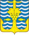 Темрюк герб